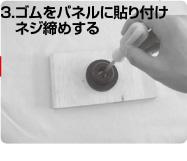 order_03