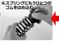 order_04
